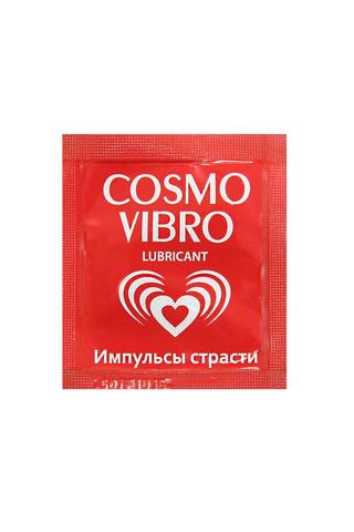 Лубрикант COSMO VIBRO 3 г, 20 шт в упаковке