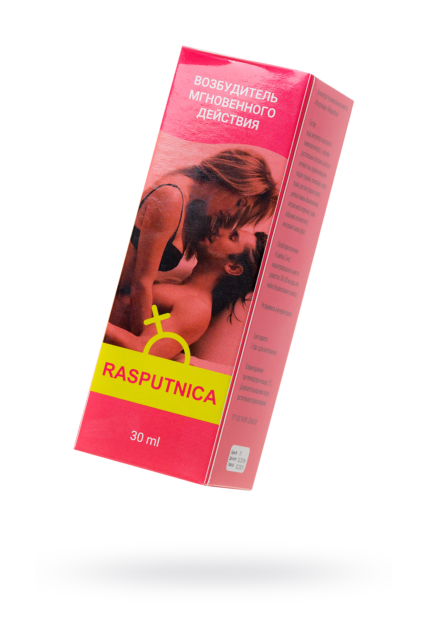 Капли для женщин RASPUTNICA ,30 мл фото