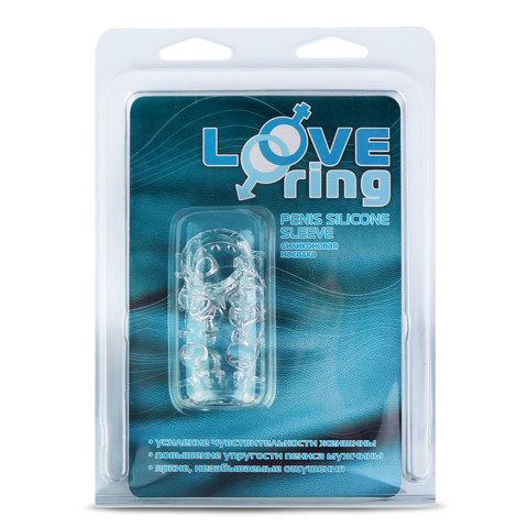 Насадка открытая с пупырышками Love Ring