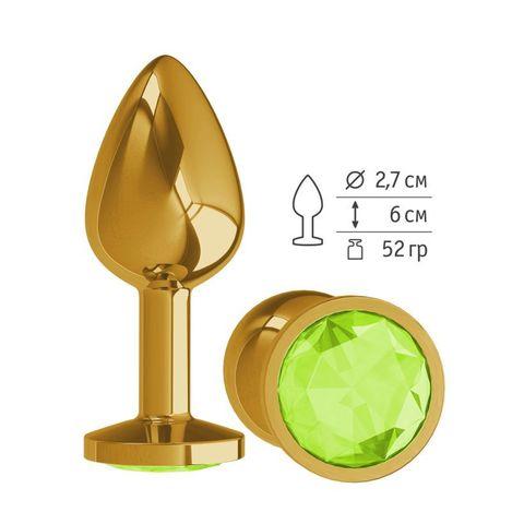 Анальная втулка Gold с салатовым кристаллом