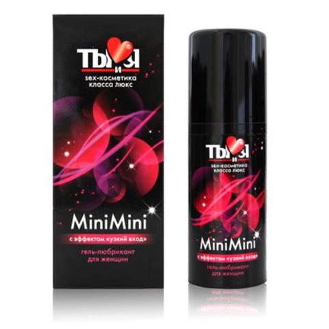 MiniMini гель - любрикант для женщин 20г