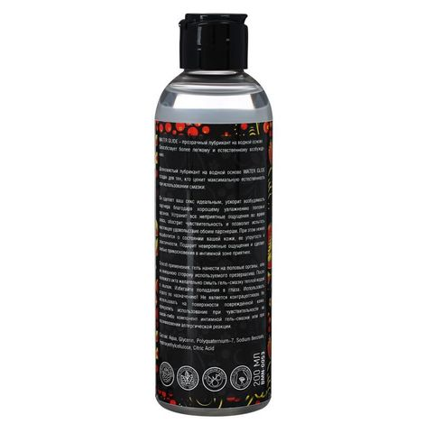 Интимный гель смазка WATER GLIDE 200 мл. BMN-0053