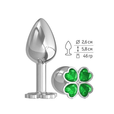 Анальная втулка малая Silver Клевер с зеленым кристаллом