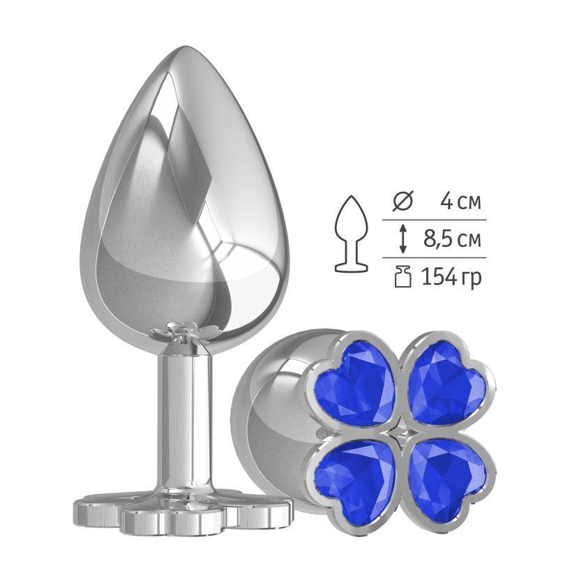 Большая анальная втулка Silver Клевер с синим кристаллом фото
