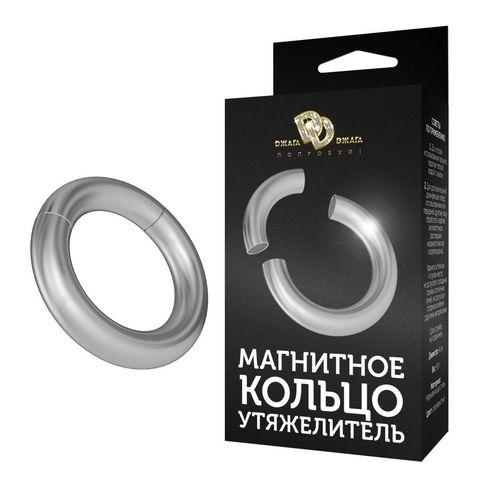 Магнитное кольцо утяжелитель № 3