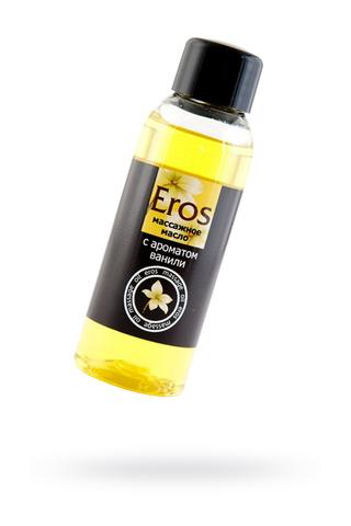 Масло массажное EROS c ароматом ванили, 50 мл