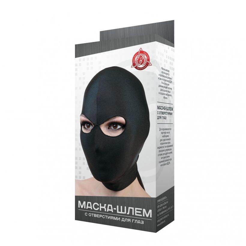 Маска-шлем с отверстием для глаз фото