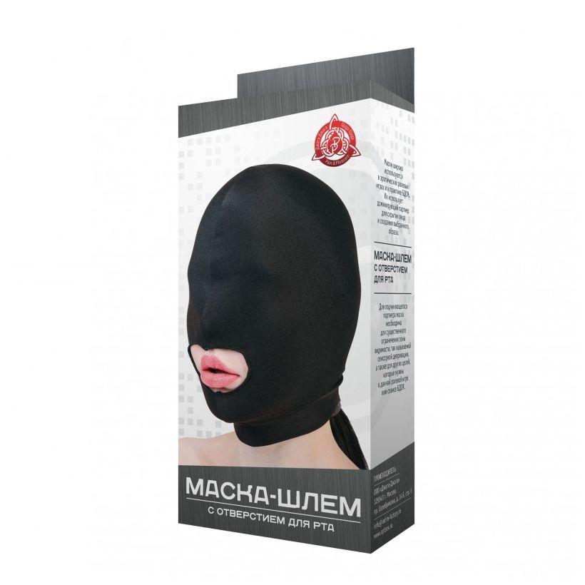 Маска-шлем с отверстием для рта