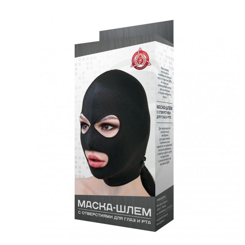 Маска-шлем с отверстиями для глаз и рта фото