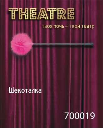 Щекоталка TOYFA Theatre, пластик, перо, розовая фото