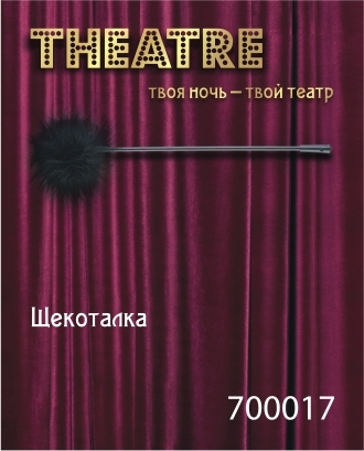 Щекоталка TOYFA Theatre, пластик, перо, черная фото