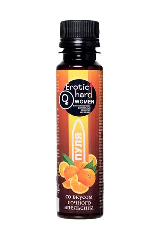 """Биостимулирующий концентрат  для женщин Erotic hard  """"Пуля , со вкусом сочного апельсина 100 мл"""