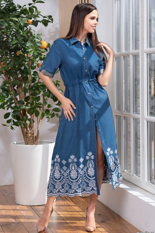 Стильное платье-накидка Mia-Mella прямого силуэта фото